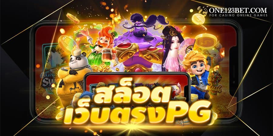Why need to play web slot games through direct website